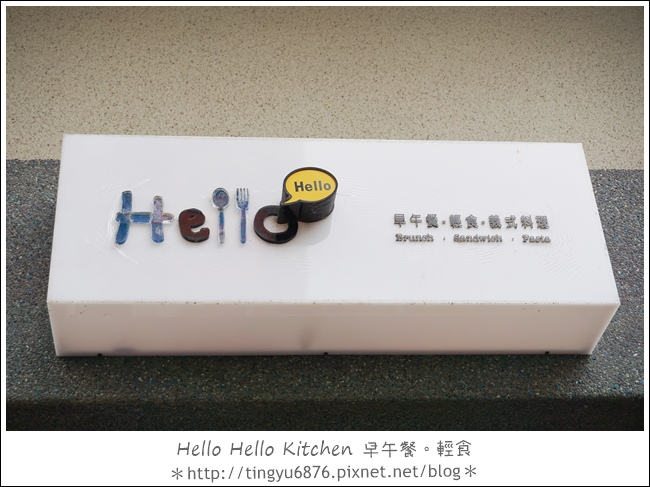 hello hello kitchen02.JPG