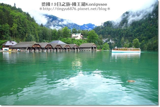 國王湖26.JPG