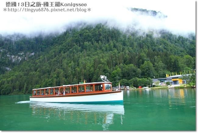 國王湖28.JPG
