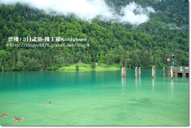 國王湖88.JPG