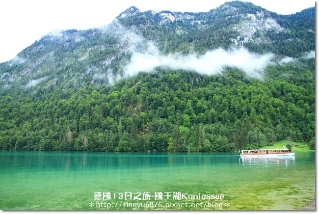 國王湖93.JPG