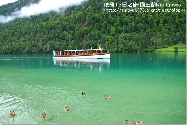國王湖116.JPG