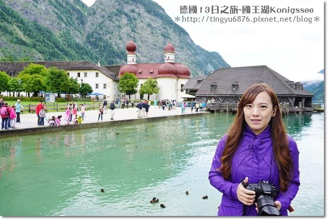 國王湖231.JPG