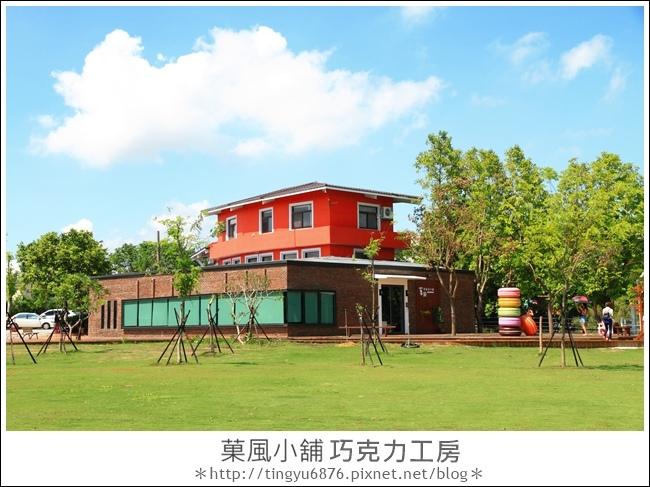 果風巧克力工房10.JPG
