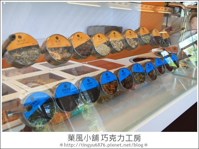 果風巧克力工房23.JPG