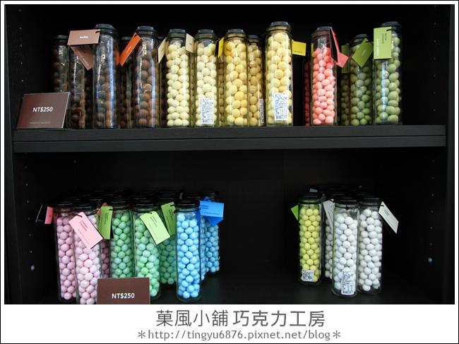 果風巧克力工房35.JPG
