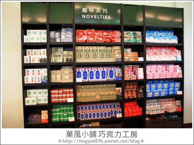 果風巧克力工房37.JPG