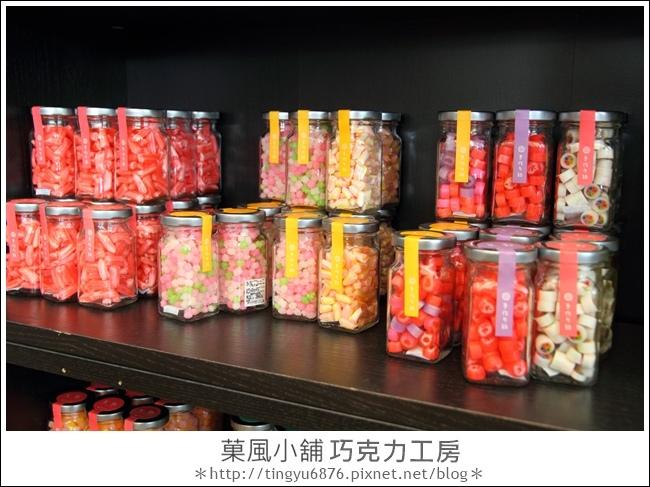 果風巧克力工房40.JPG