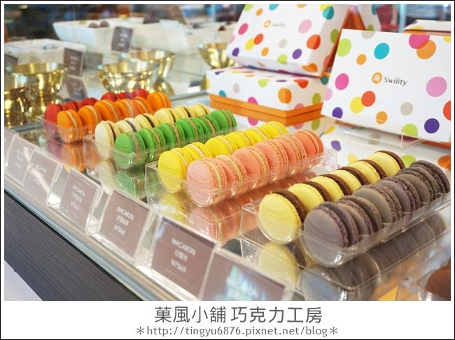 果風巧克力工房50.JPG
