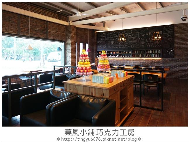 果風巧克力工房54.JPG