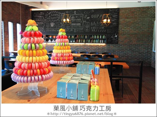 果風巧克力工房63.JPG