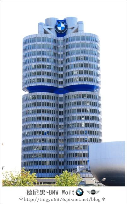 BMW Welt 11.JPG