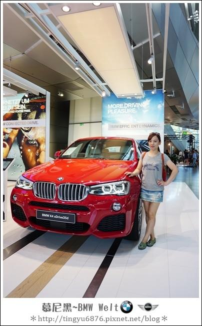 BMW Welt 77.JPG