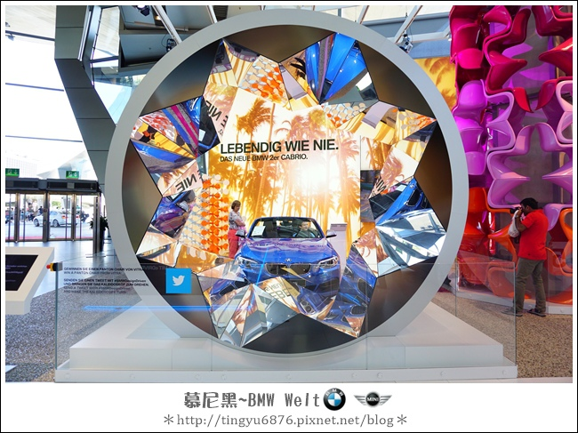 BMW Welt 86.JPG