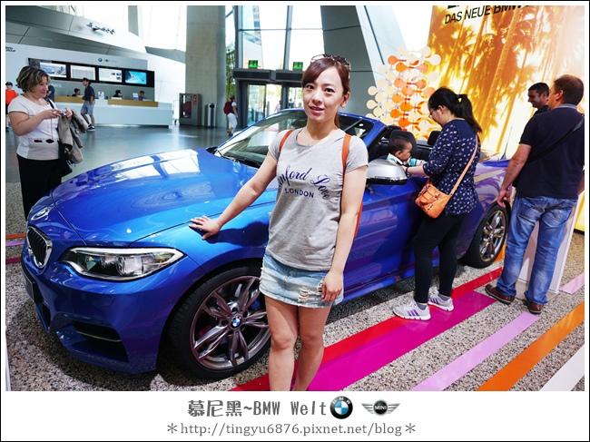 BMW Welt 87.JPG