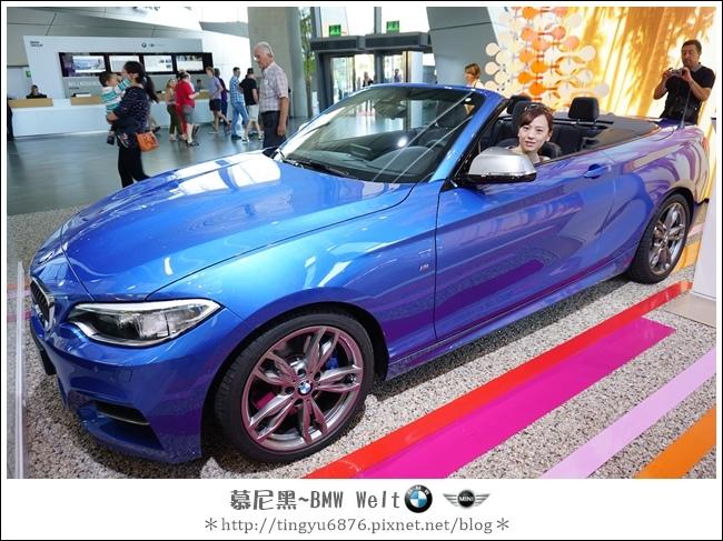 BMW Welt 88.JPG
