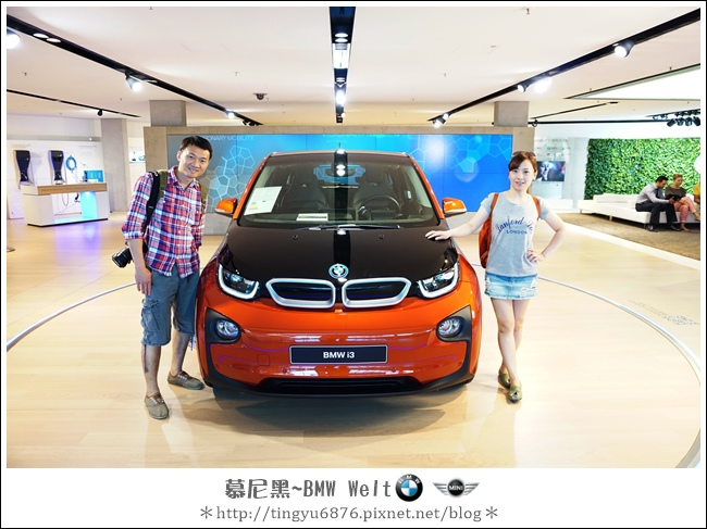 BMW Welt 90.JPG