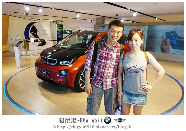 BMW Welt 92.JPG