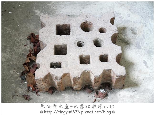原台南水道53.JPG
