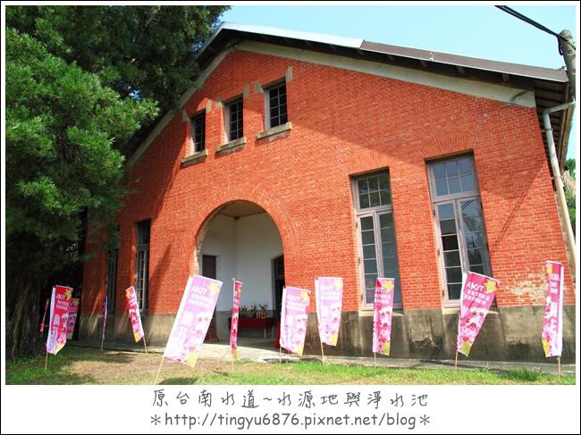 原台南水道81.JPG