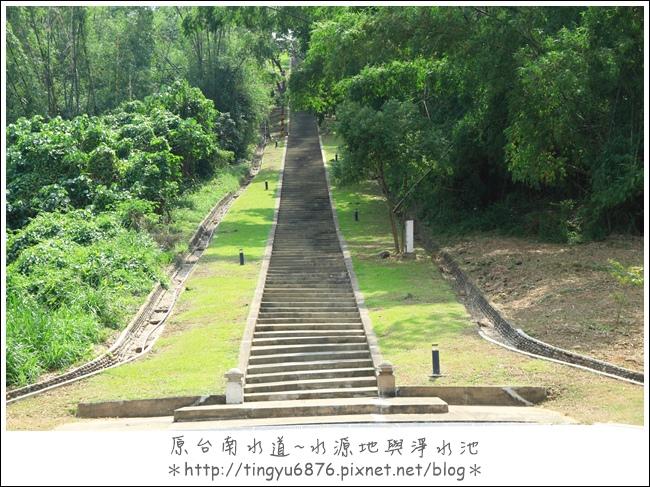 原台南水道86.JPG
