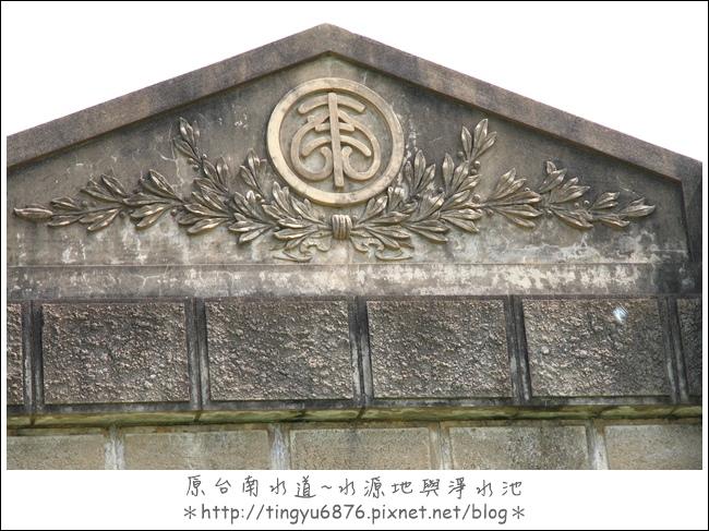 原台南水道107.JPG
