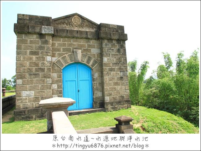 原台南水道109.JPG