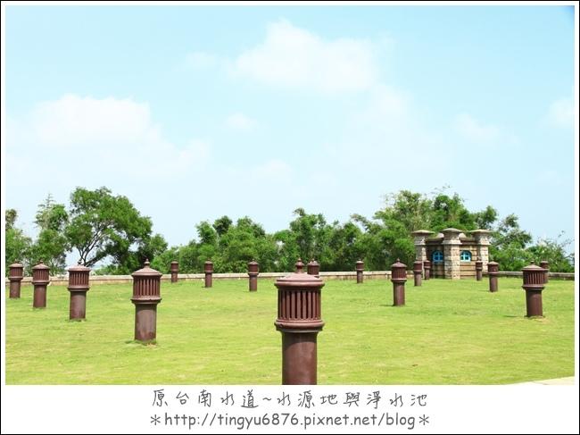 原台南水道110.JPG