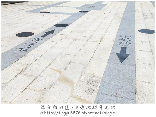 原台南水道123.JPG