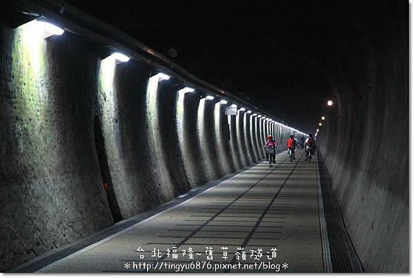 舊草嶺隧道08.JPG
