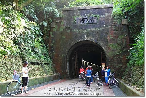 舊草嶺隧道06.JPG