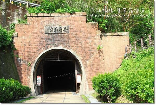 舊草嶺隧道10.JPG