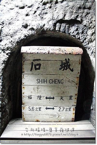 舊草嶺隧道31.JPG