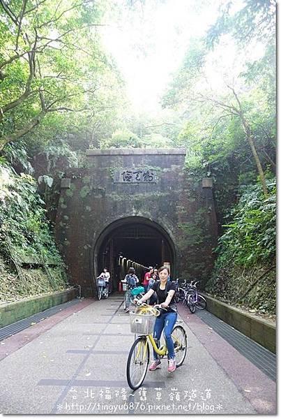 舊草嶺隧道81.JPG