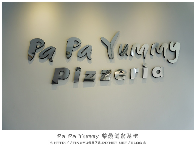 PA PA YUMMY09.JPG
