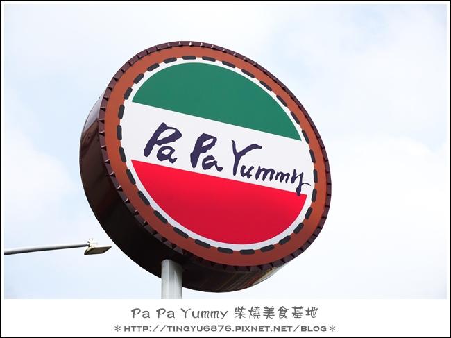 PA PA YUMMY39.JPG