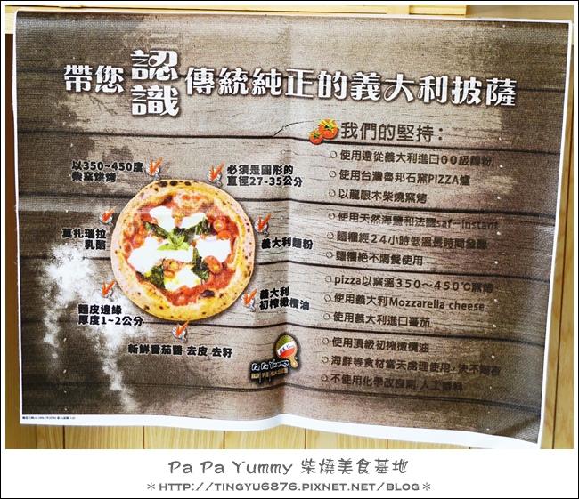 PA PA YUMMY48.JPG