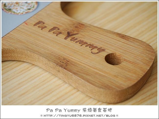 PA PA YUMMY49.JPG