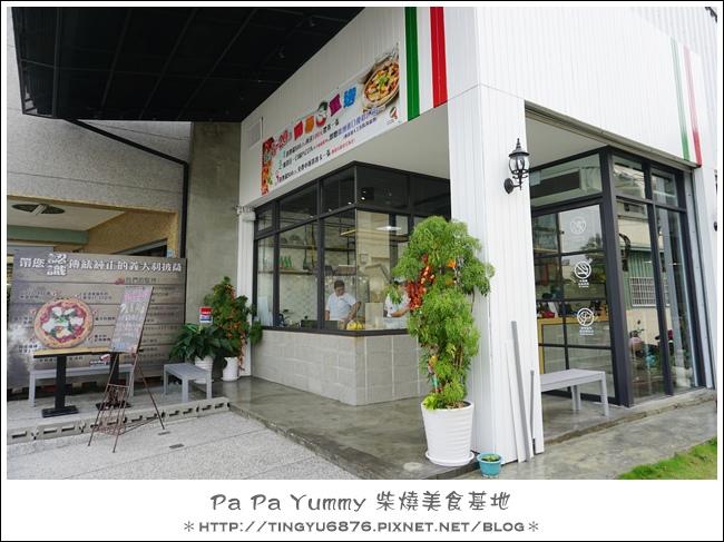 PA PA YUMMY52.JPG