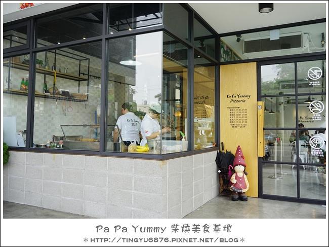 PA PA YUMMY53.JPG