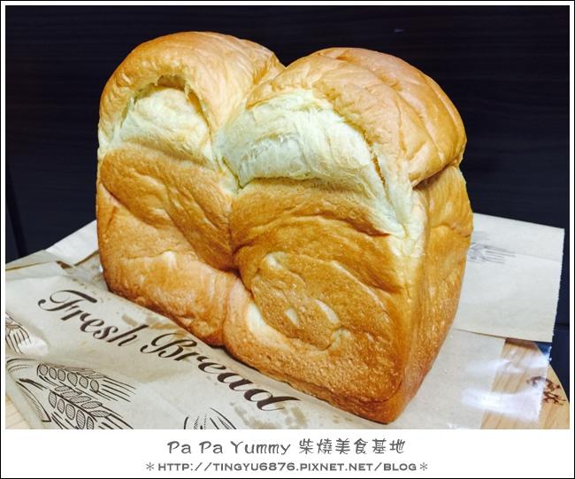 PA PA YUMMY65.jpg