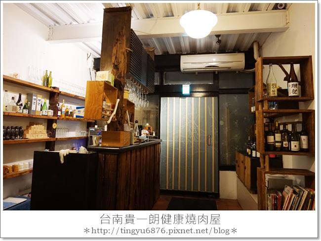 貴一朗健康燒肉屋09.JPG