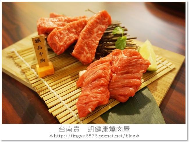貴一朗健康燒肉屋26.JPG