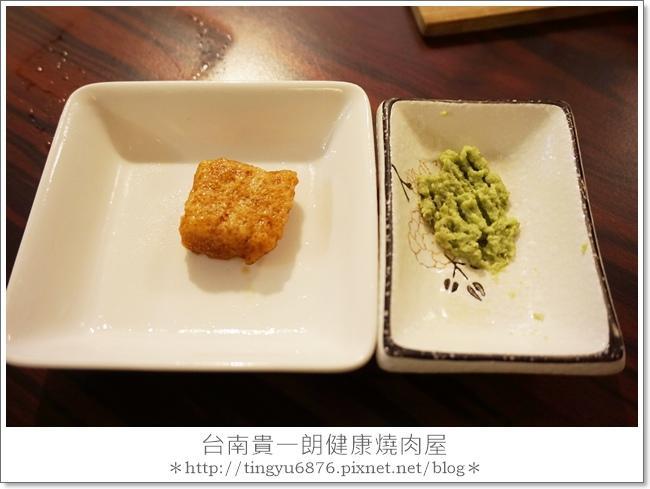貴一朗健康燒肉屋31.JPG