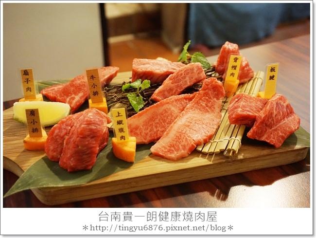 貴一朗健康燒肉屋32.JPG