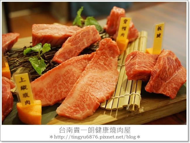 貴一朗健康燒肉屋33.JPG