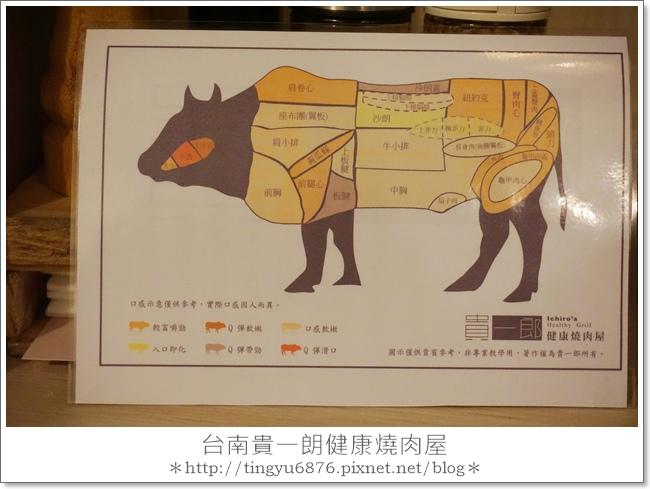 貴一朗健康燒肉屋34.JPG
