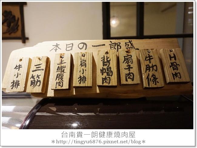 貴一朗健康燒肉屋44.JPG
