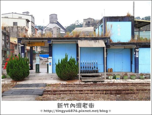 新竹內灣18.JPG