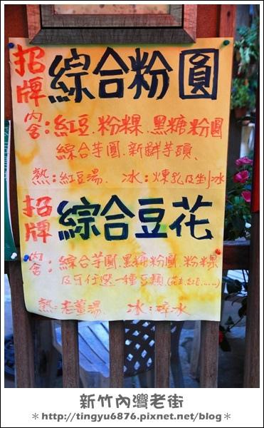 新竹內灣42.JPG